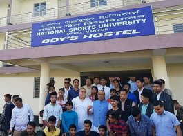 National Sports University in Manipur, Government moves the bill
