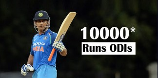 10000 runs in ODIs, Indian batsman to score 10000 runs, Mahendra Singh Dhoni, score 10000 runs, Indian Cricketer Dhoni