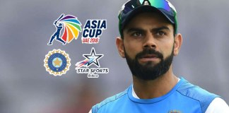 virat kohli's absence asia cup 2018,virat kohli 2018 asia cup,bcci selection committee Asia Cup,asia cup 2018 India-Pakistan cricket match,2018 Asia Cup Virat Kohli Records