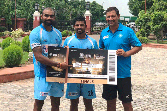 hockey men's world cup bhubaneswar 2018,hockey men's world cup 2018 tickets,Hockey World Cup tickets online,odisha hockey men's world cup 2018,Buy tickets hockey men's world cup 2018