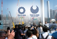 Tokyo 2020 press network,Tokyo 2020 olympic and paralympic games,olympic and paralympic games,tokyo 2020 Olympics,Tokyo 2020