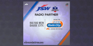yogeshwar dutt Haryana Steelers,radio city 91.9 fm,haryana steelers radio partner,Pro Kabaddi League season 6,2018 pro kabaddi league