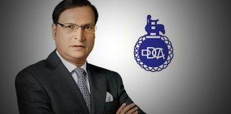 DDCA,BCCI,Rajat Sharma,DDCA President,Delhi and District Cricket Association