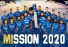 IPL 2020,IPL 2020 Auction,IPL 2020 Auction Live,Indian Premier League,Mumbai Indians