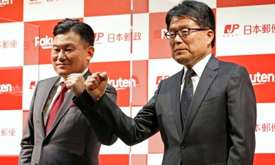Japan Post, Rakuten tie-up in digital delivery, cashless pay