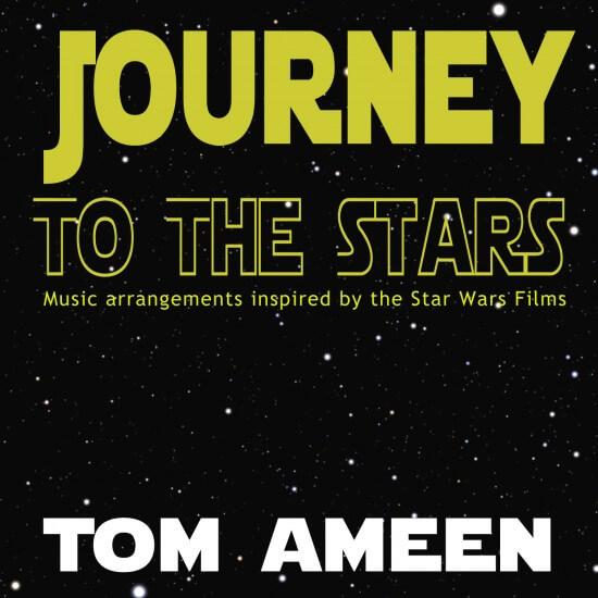 ameen_journey_front