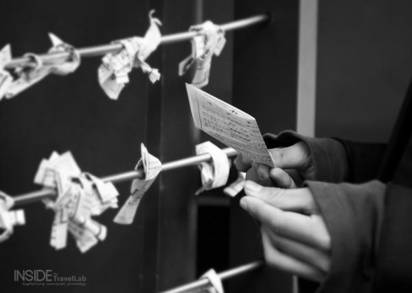 Asakusa shrine folded paper