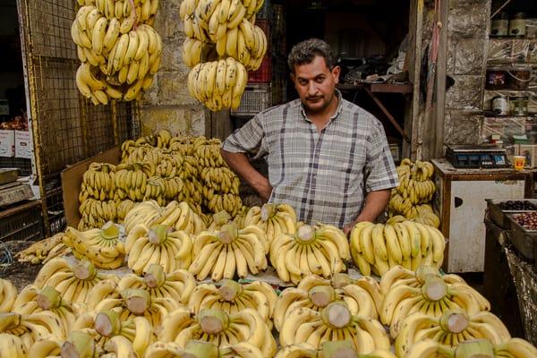 Amman Market Bananas