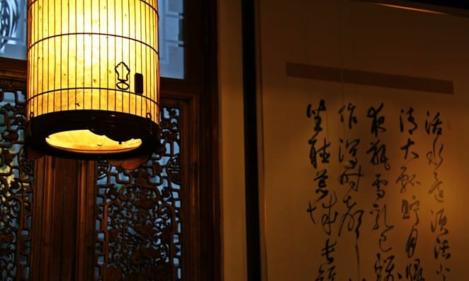 With its carved wooden screens, blue and white porcelain and old fashioned tables and chairs, Lok Cha is one of the best places to eat in Hong Kong.
