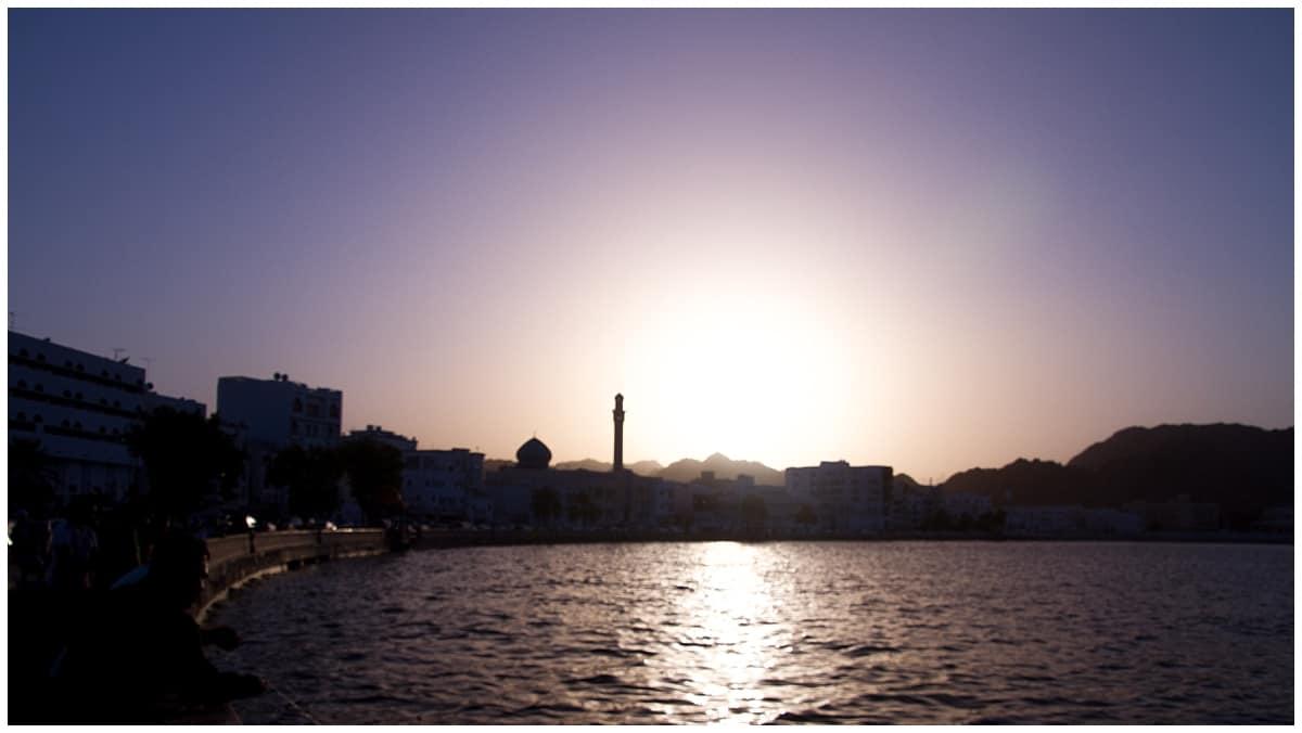 Exploring new horizons in Oman