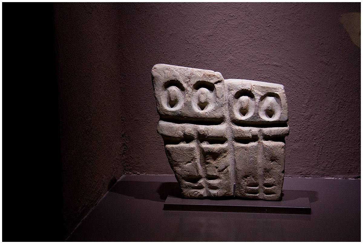 Quito Ecuador Museum