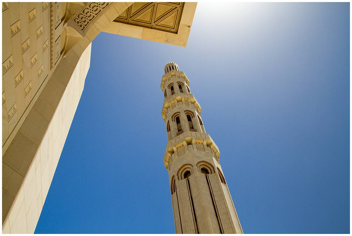 Outside the Sultan Qaboos Grand Mosque in Oman