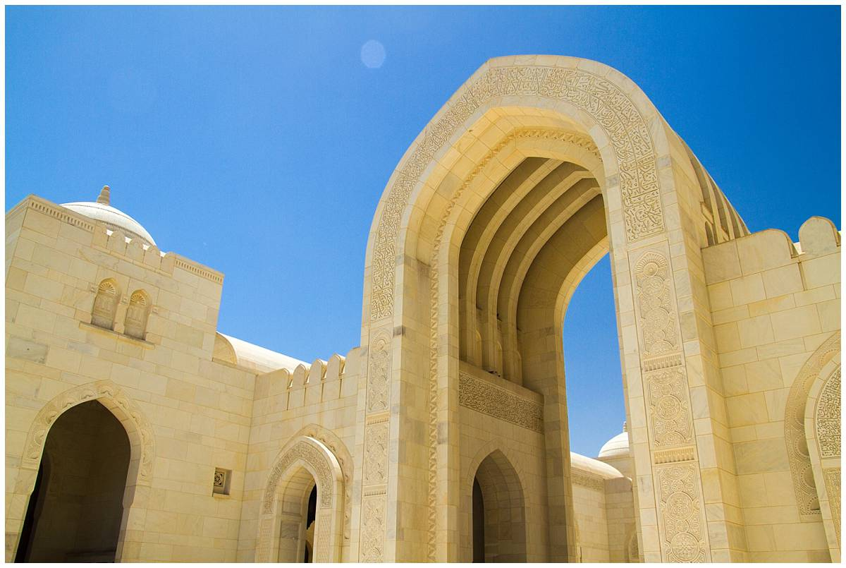 The white stone in the piercing blue sky in Muscat Oman