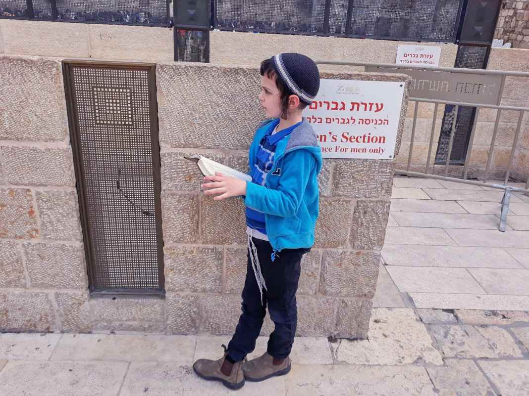 Jerusalem boy at wall
