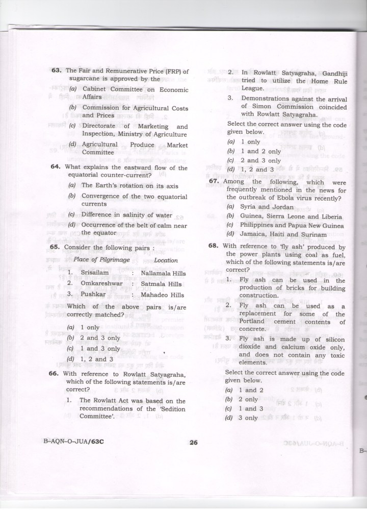 Insights gs paper - 1 upsc prelims exam 2015