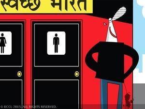 swach_bharat