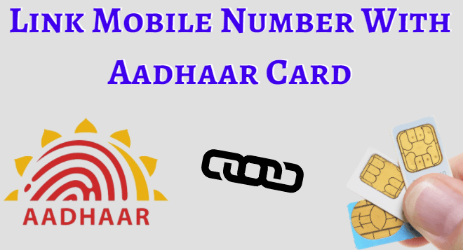 Why ABBA must go: on Aadhaar