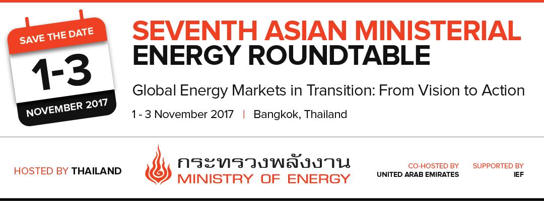asian ministerial energy