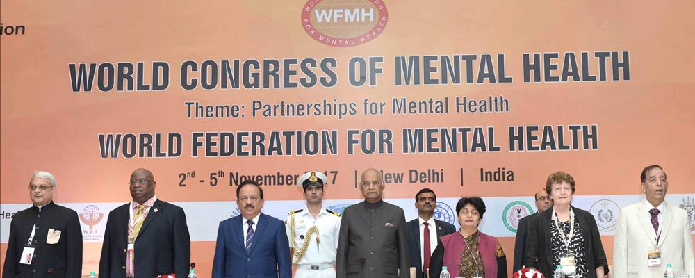 world mental health congress