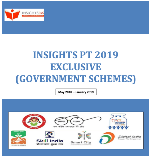 Government schemes insights revision module 2019, insights ias revision modules
