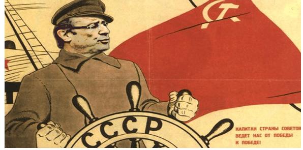 Hollande URSS