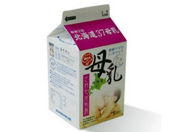 mothers-milk1