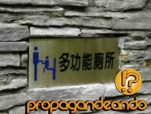 a74_china2