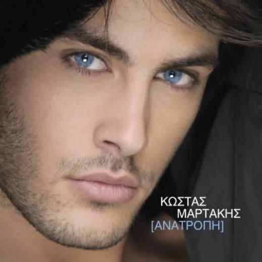 Kostas-Martakis-08