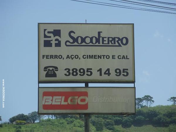 Ubajara, Ceará -  Matheus Monteiro 2