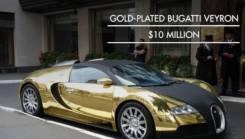2. Gold-Plated Bugatti Veyron