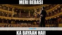top rockstar memes jordan ranbir kapoor