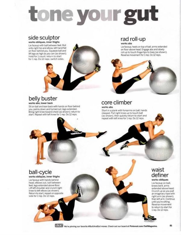 ball-exercise-tone-your-gut