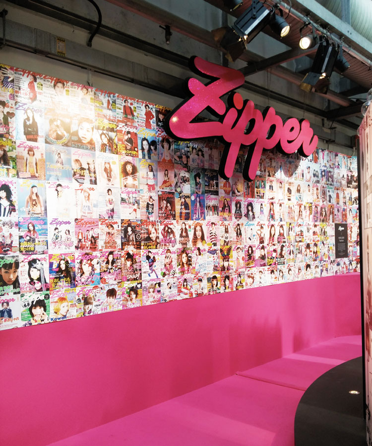 Zipper×HARAJUKU Fashion