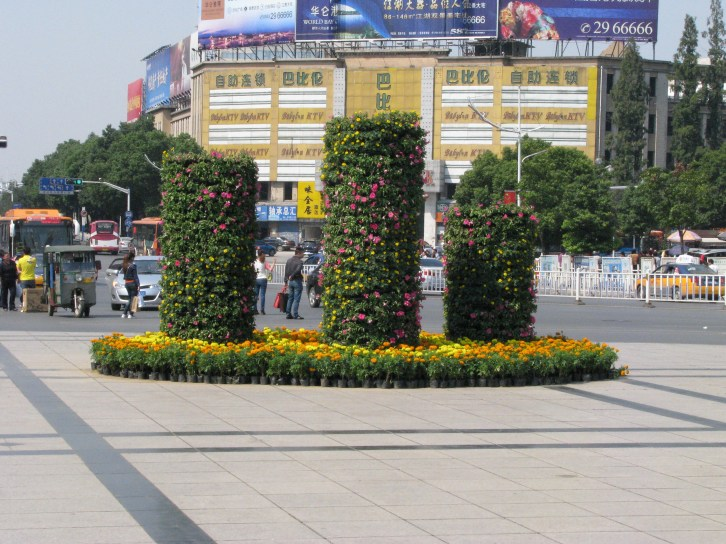 074 - Entrance to Jiuzi Square