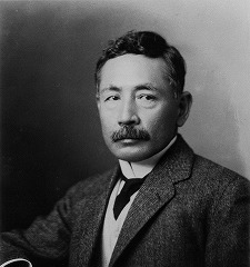 Image result for soseki natsume