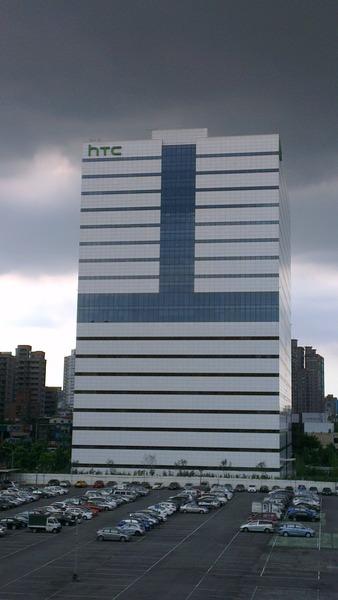 htc-taoyuan-building