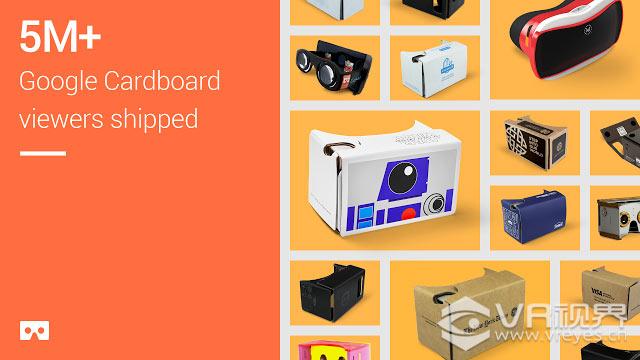 google-cardboard-vr-5-million