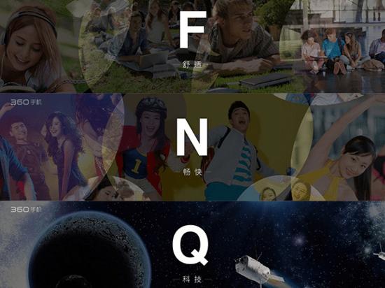 360-smartphone-brands