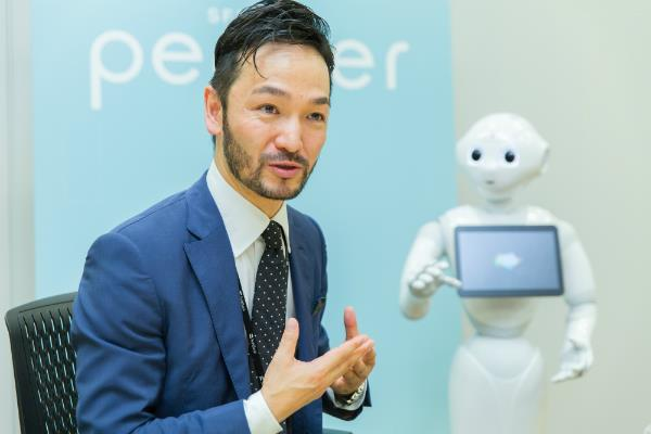 pepper-linyao