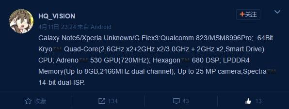 qualcomm-snapdragon-823-leaked