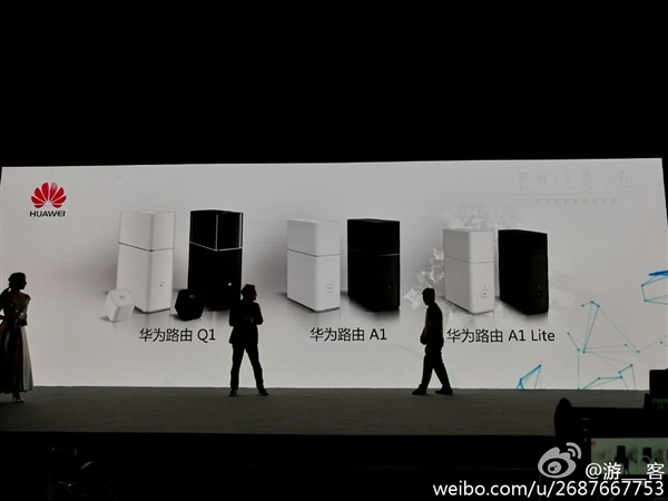 huawei-routers