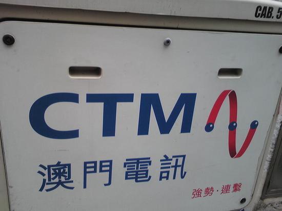 macao-telecom-entering-mainland