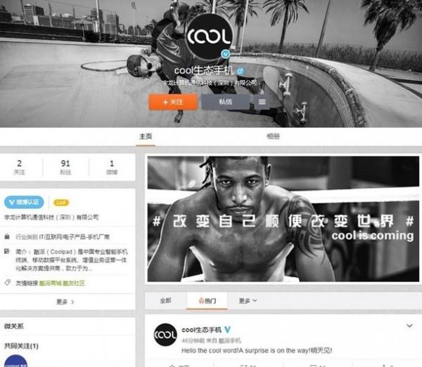 cool-eco-letv-coolpad