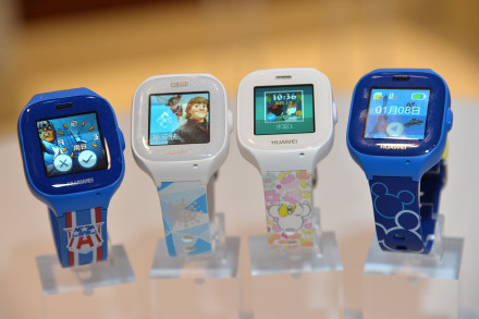 huawei-watch-children