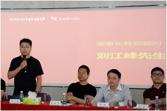 leec0-huawei-coolpad