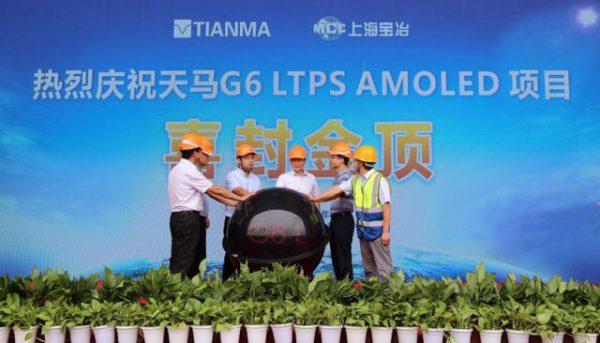 tianma-6g-ltps