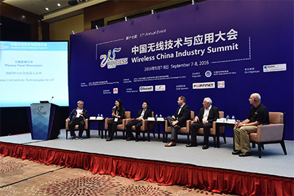wireless-china-industry-summit