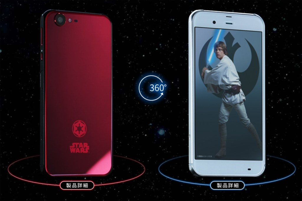 sharp-star-wars-phone