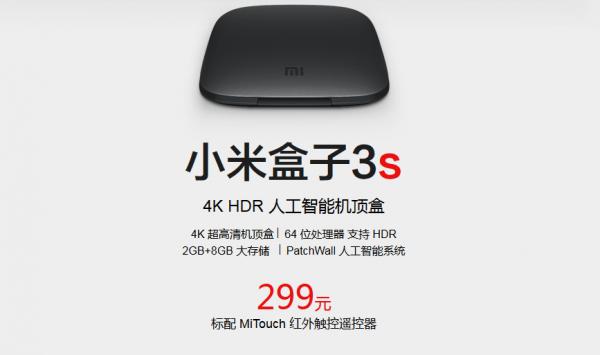 xiaomi-box-3s