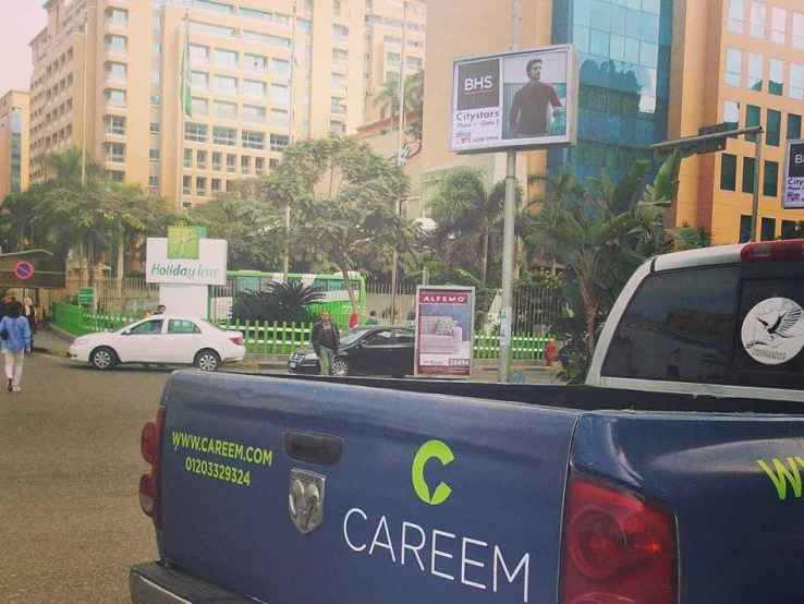 careem-funding